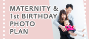 MATERNITY & 1st BIRTHDAY PHOTO PLAN